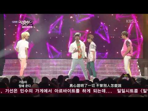 【HD繁中字】130517 SHINee - Replay