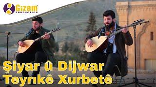 (7.17 MB) Şiyar û Dijwar Teyrıkê Xurbetê  Yeni-Nu-New 2018 (akustik) Mp3