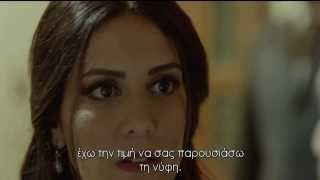 KARADAYI - ΚΑΡΑΝΤΑΓΙ SEASON 2 E53 TRAILER 3 GREEK SUBS