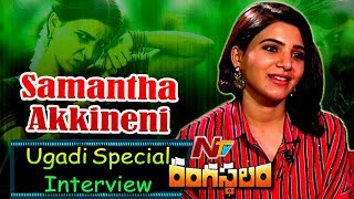 Samantha Special Interview|| Full Video || Ugadi Special || Rangsthalam Movie