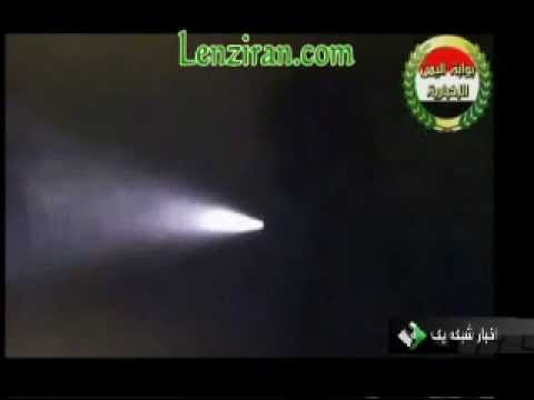 Iranian TV : Iluminating  object seen on Iran sky was a new Russsian balistic missile