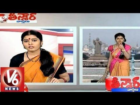 Teenmaar News - Lachamma and Savitri funny talk on sky scrappers around Hussain Sagar
