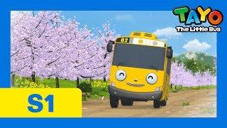 Ngày nghỉ của Lani l mùa 1 tập 23 l Tayo xe bus nhỏ