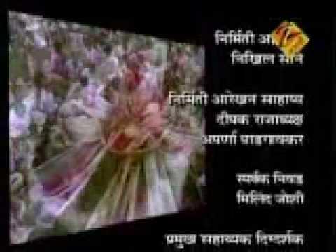 Jyotibachya Navana - Ajay Atul