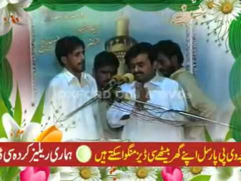 Beautifull Qaseeda By Zakir Qazi Waseem Abbas Of Multan video
