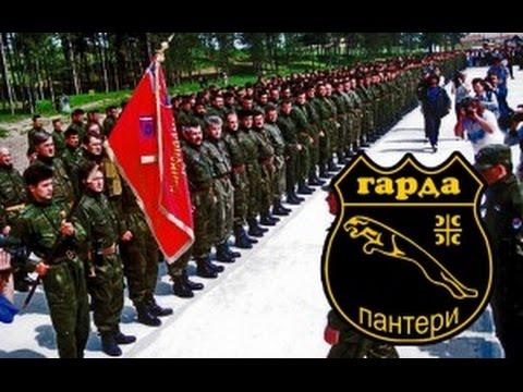 Garda Panteri Garda Panteri Arma