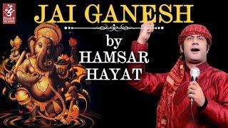 Download Jai Ganesh | Hamsar Hayat | Latest Devotional Song 2016 | Bhakti Sansaar 3Gp Mp4