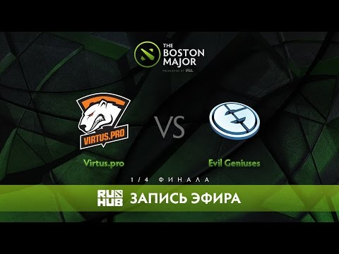 Virtus.pro vs Evil Geniuses - The Boston Major, 1/4 Финала [v1lat, LightOfHeaveN] [MUST SEE]