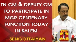 TN CM & Deputy CM to participate in MGR Centenary Function today in Salem - Sengottaiyan