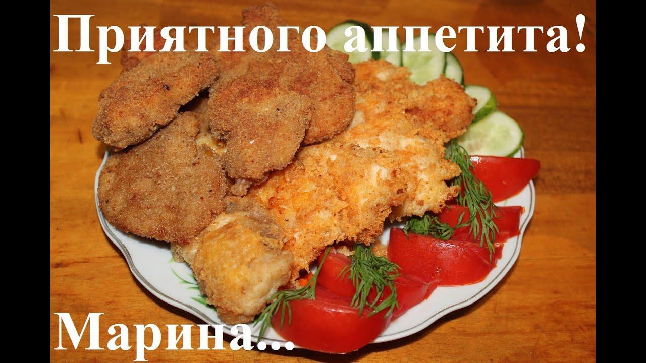 Куриные кусочки рецепты простые и вкусные