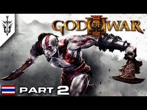 BRF - God of War 3 (Part 2) thumbnail