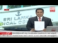 Derana News 17/02/2017
