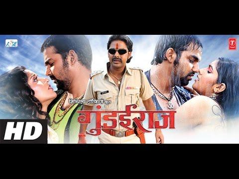 Gundai Raaj in HD - Superhit Bhojpuri Movie Feat.Sexy Monalisa & Pawan Singh