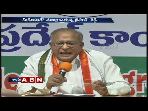 Congress Senior Leader Jaipal Reddy speaks to Media over KCR comments | ABN Telugu