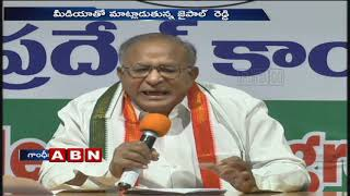 Congress Senior Leader Jaipal Reddy speaks to Media over KCR comments