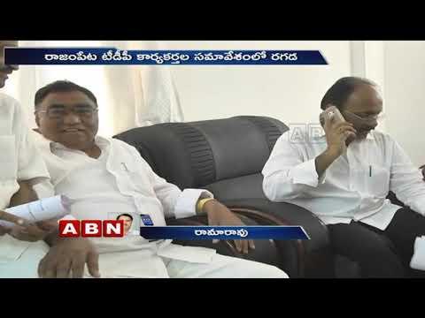 TDP MLA Meda Venkata Mallikarjuna Reddy Responds On Party Changing Rumors   ABN Telugu