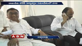 TDP MLA Meda Venkata Mallikarjuna Reddy Responds On Party Changing Rumors