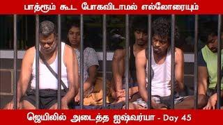 Download Lagu அராஜகத்தின் உச்சகட்டம் | Bigg Boss Tamil 1st Aug 2018 Unseen | Day 45 Highlights Gratis STAFABAND
