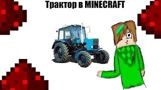 Синий Трактор Скачать Торрент - linkutorrent
