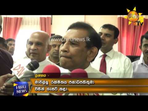 minister rajitha rea|eng