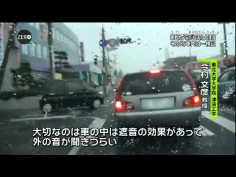 Tsunami In Japan Filmed By A Driver From His Car video