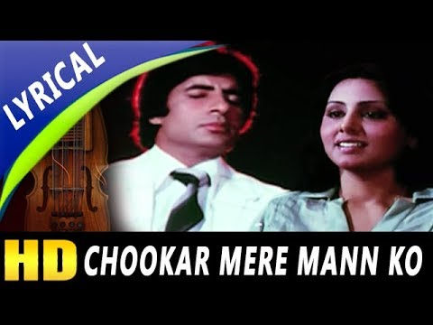 Chookar Mere Mann Ko With Lyrics | Kishore Kumar | Yaarana Songs| Amitabh Bachchan, Neetu Singh