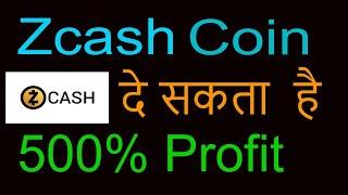 Zcash Coin          500 Profit