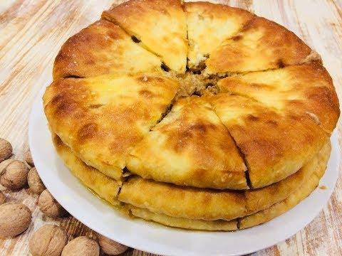 Осетинские пироги с капустой. В сыр добавляем орехи.