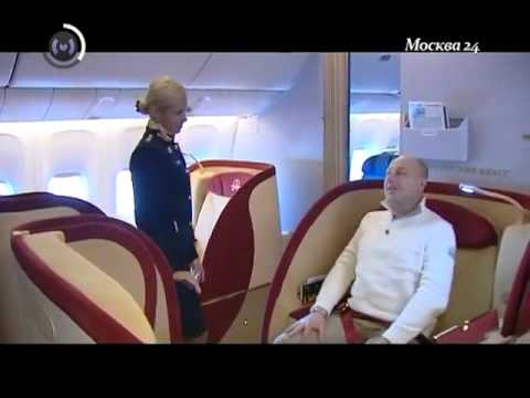 ТРАНСАЭРО / Империал-класс