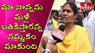 నంద్యాలలో టీడీపీ గెలుపు ఖాయం | Minister Bhuma Akhila Priya Face to Face