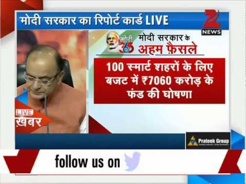 BJP now central pole of Indian politics: Arun Jaitley