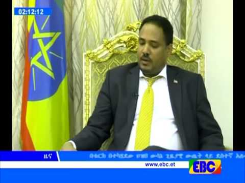 Ethio - Qatar relations on new high