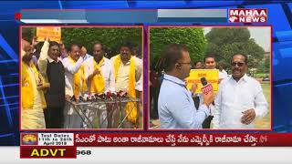 Face To Face With TDP MP Konakalla Narayana