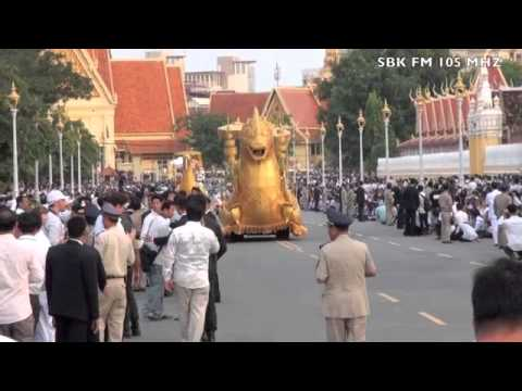 The Body of Former King Nordom Sihanouk