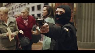 Plan de Fuga (2017) - Trailer Oficial