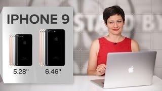 Así será el iPhone 8... y el iPhone 9