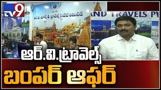 Director RV Ramana about Travel Expo 2019   RV Tours and Travels