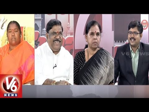 Special Debate On Mahakutami First List Announcement | Good Morning Telangana | V6 News
