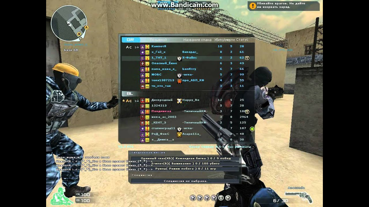 Here are 15 videos for the crossfire al sniper frags reveillon thatre collected from trusted websites