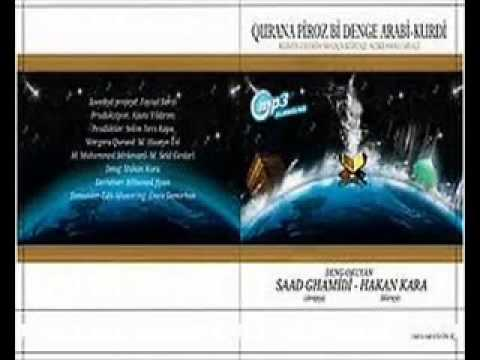 CUZ-14  Quran in Arabic Kurdish, Kürtçe, Kurdi New Translation 2012 Qurana Piroz Bi Denge Kurdi