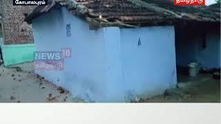 விருதுநகர் மாவட்டத்தில் இரு கிராமத்து மக்களிடையே மோதல்... வீடுகள் சூறை...