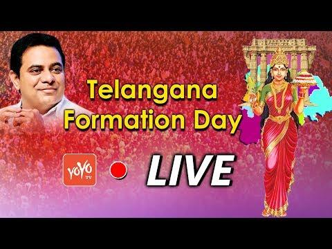 KTR LIVE | Telangana Formation Day 2018 LIVE | CM KCR | Rajanna Sircilla Jilla | YOYO TV Channel