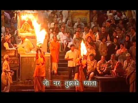Jai Ganga Mata With Lyrics Full Song - Nau Deviyon Ki Aartiyan...