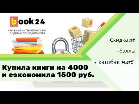 Распаковка посылок / Кэшбэк 14,56%  Switips/ сервис для клиентов