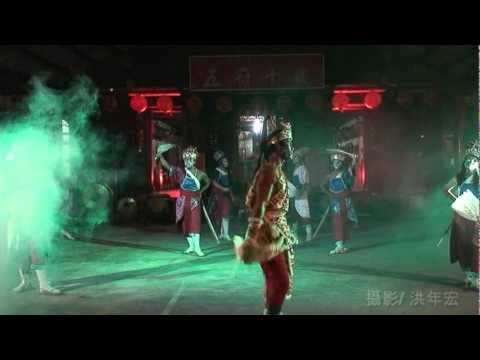 2010-09-25 九天民俗技藝團-八家將演出