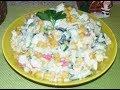 Крабовый салат с рисом
