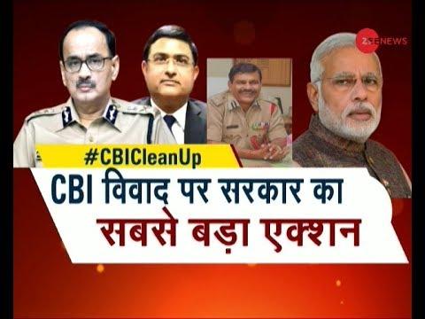 CBI vs CBI: Opposition attacks BJP government over the removal of CBI Director Alok Verma