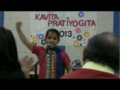 Hindi Poetry competition - Tara Feb 2013
