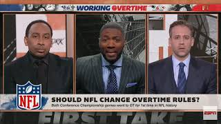 First Take Should NFL change overtime rules?