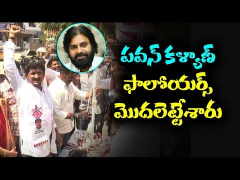 Pawan Kalyan Janasena Party Flag Inauguration at Tirupati | Latest Political Updates | mana aksharam